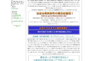 てんとう虫2.jpg
