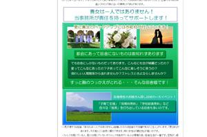 てんとう虫3.jpg