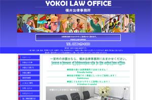 横井弁護士.jpg