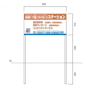 自立看板.jpg