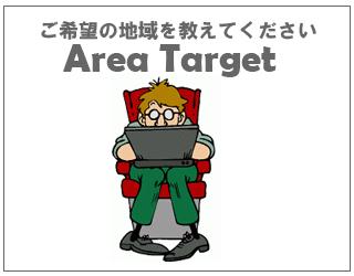 Area-Target.jpg