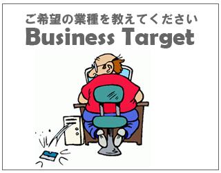 Business-Target.jpg