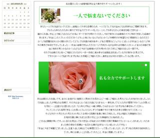 トップページデザインその1.jpg