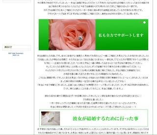 トップページデザインその2.jpg