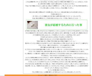 トップページデザインその3.jpg