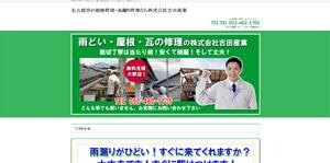 吉田産業さん.jpg