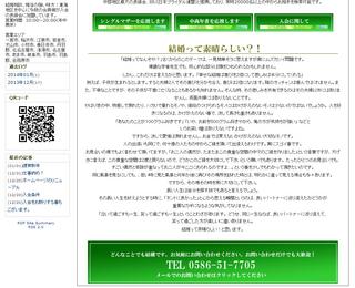 ホームページ制作過程3