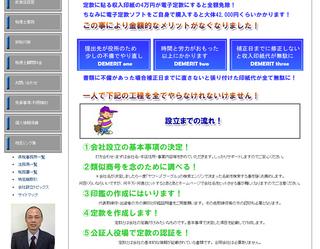 トップページデザイン11