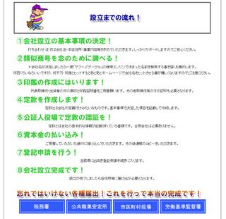トップページデザイン9
