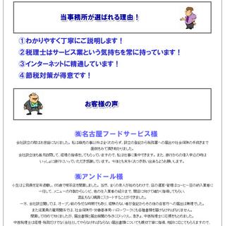 トップページデザイン10