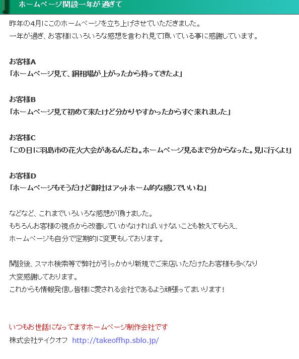 yamashou.jpg